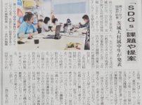 31日付「茨城新聞」