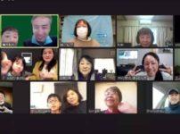 20'sメンバー親子英会話ママサークルの皆様との「web学習会」