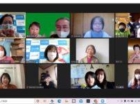 3回目20'sメンバー親子英会話ママサークルの皆様との「web学習会」