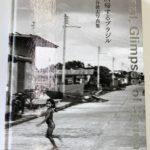 スライドトーク報告-2